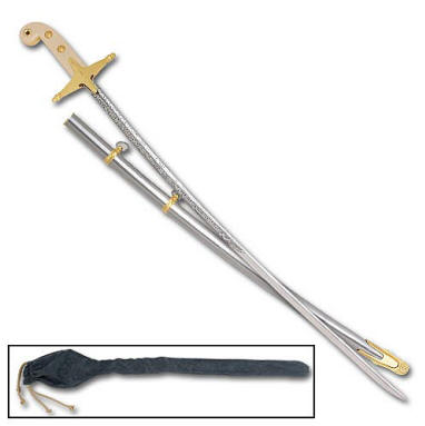 Embossed USMC Officer Mameluke Sword